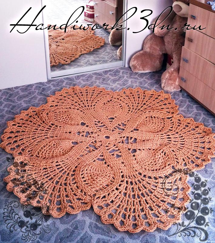 Из чего вяжут ажурные коврики